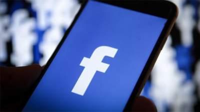 """Facebook просят убрать кнопку """"Мне нравится"""""""