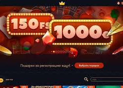 Онлайн-казино Франк