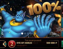 Преимущества игры в казино Rox