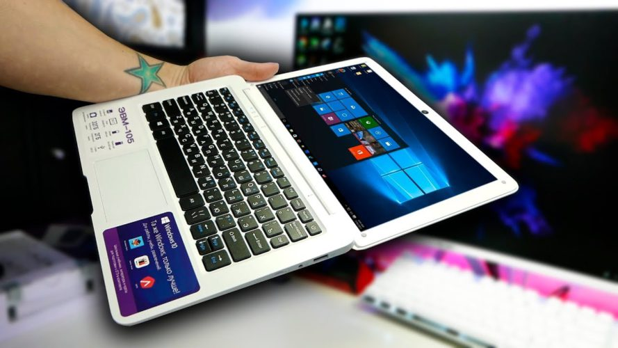 Стоит ли покупать дешевые ноутбуки?