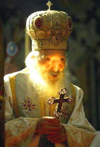 Патриарх Павел – «Будем людьми!»
