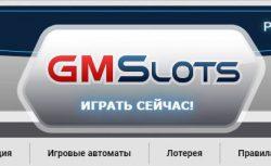 Основные игровые преимущества казино Gaminatorslots