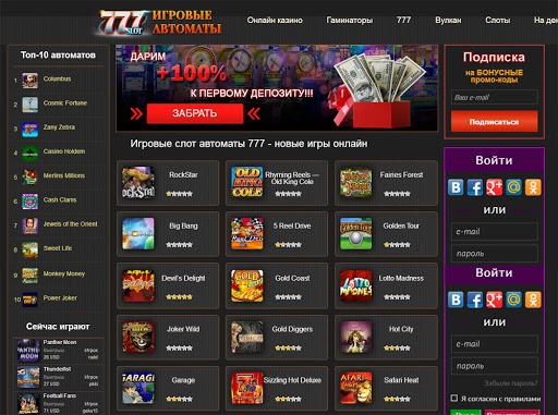 Программа для открытия слот игровые автоматы играть бесплатно all online casino software