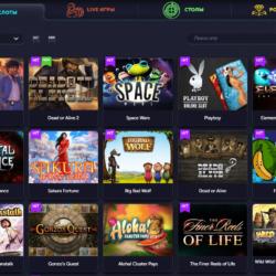 Игровые автоматы онлайн казино Вавада
