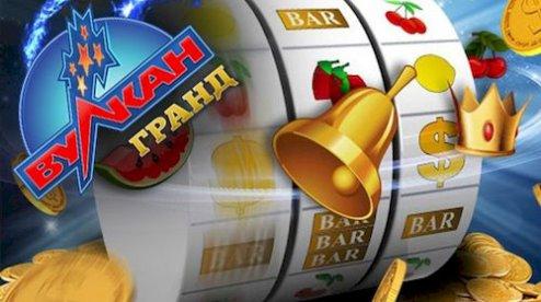Обзор казино Вулкан Гранд