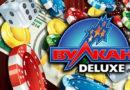 Vulkan Deluxe онлайн казино