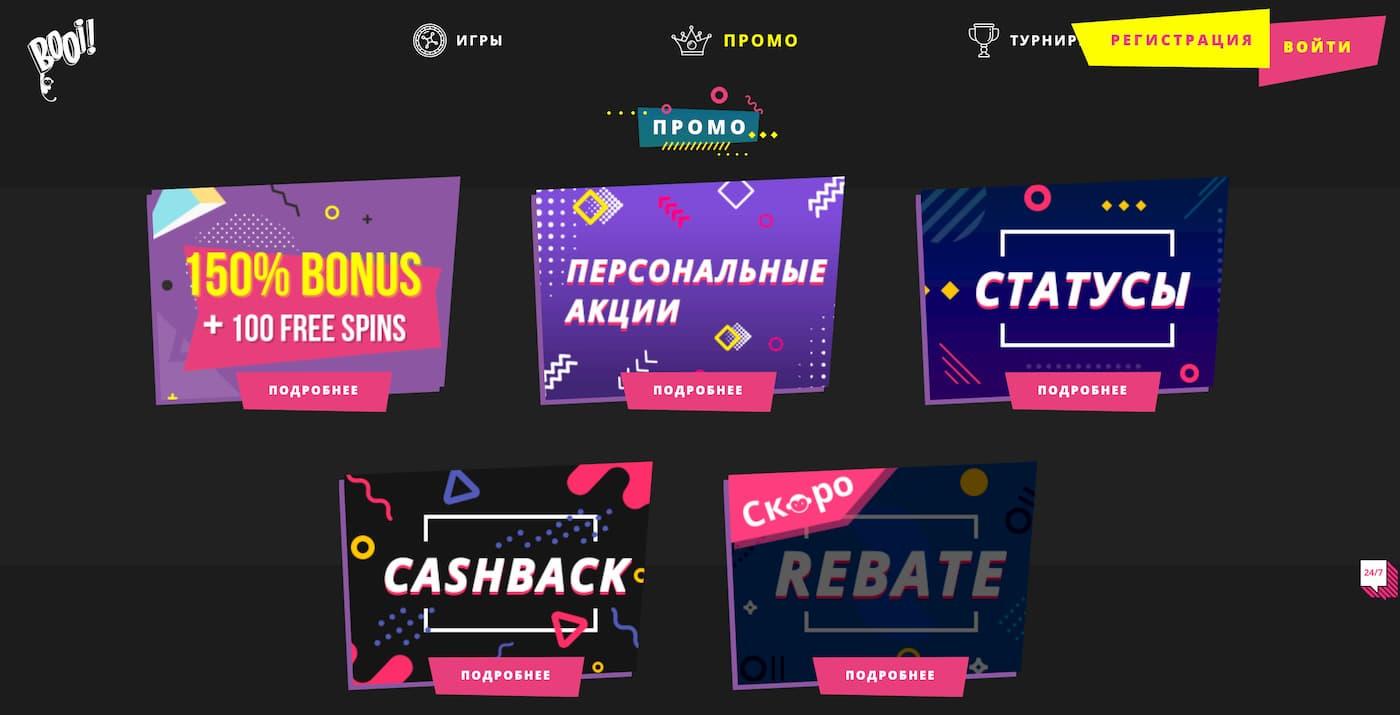 игровые автоматы Буй казино