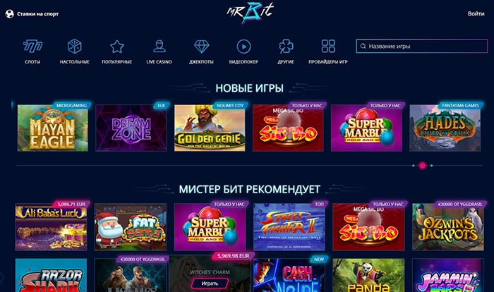 Официальный сайт Мистер Бит казино