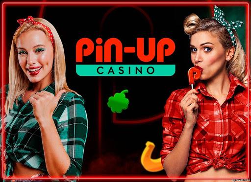 Интересные и выгодные поощрения от казино Pin Up